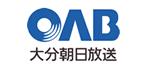 OAB大分朝日放送